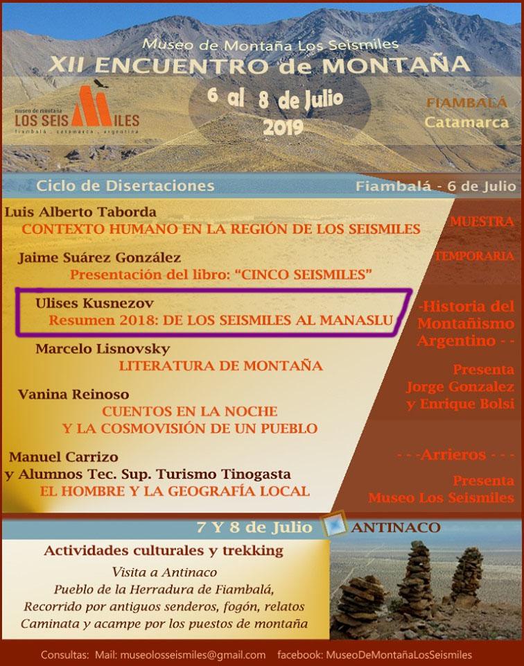 XII-Encuentro-de-Montaña